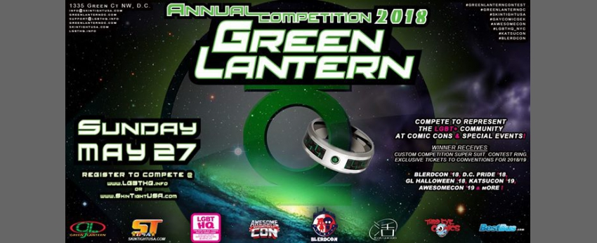 Green Lantern Competition 2018