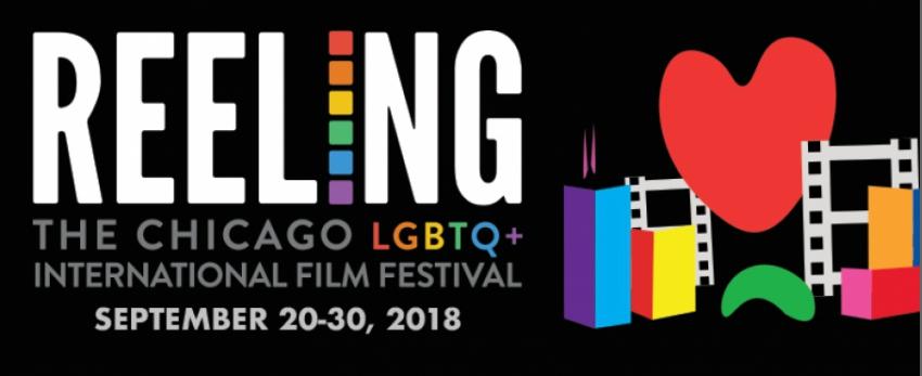 Reeling Film Festival