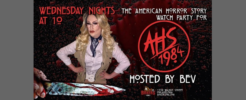 American Horror Story: 1984 Viewing