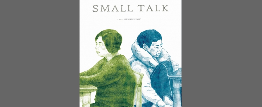 ReelQ: Small Talk (Ri Chang Dui Hua)