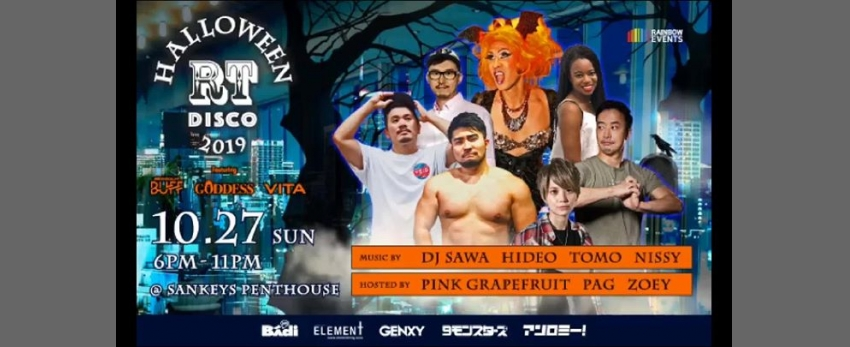 RT DISCO - Halloween 2019 -