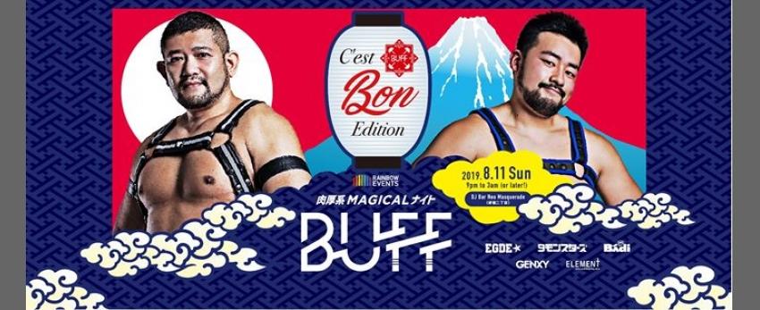 BUFF C'est Bon Edition