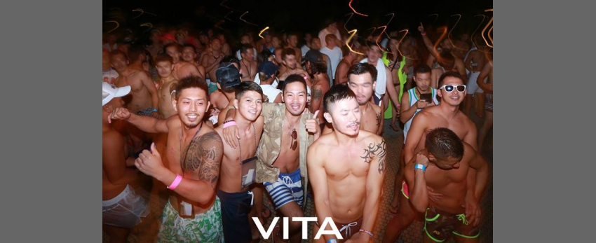 VITA Dragonfly Pool Party 2018