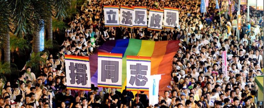 Rainbow Action 彩虹行動