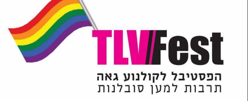 Tel Aviv LGBT Film Festival