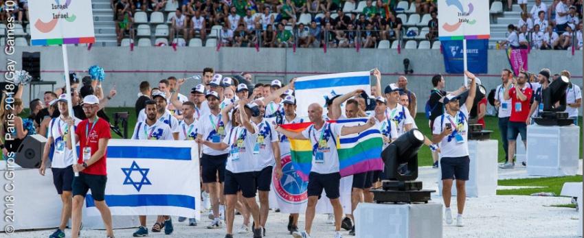 """TLV LGBT Sports Club מועדון ספורט גאה ת"""""""