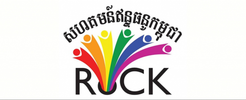 RoCK (Rainbow Community Kampuchea)