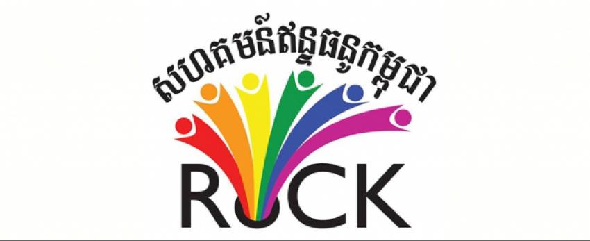 RoCK (Rainbow Community Kampuchea)