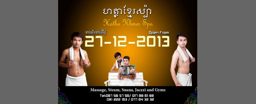 Hatha Khmer Massage