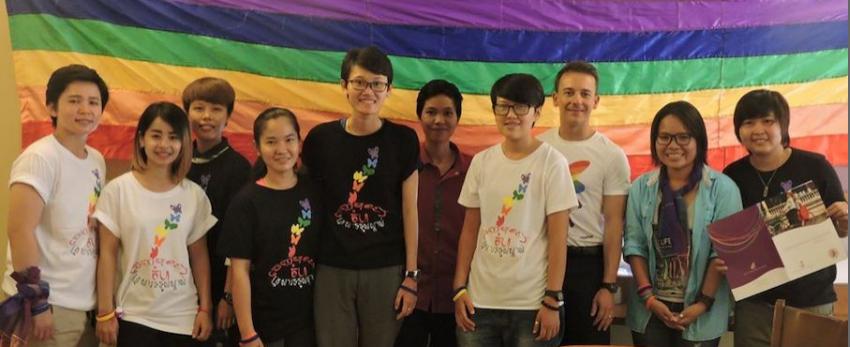 Micro Rainbow Cambodia