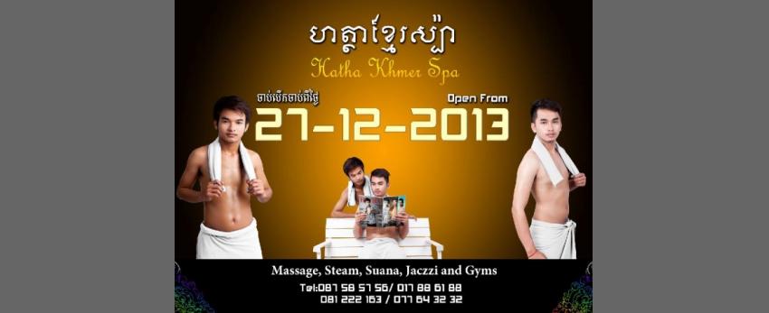 Hatha Khmer Massage